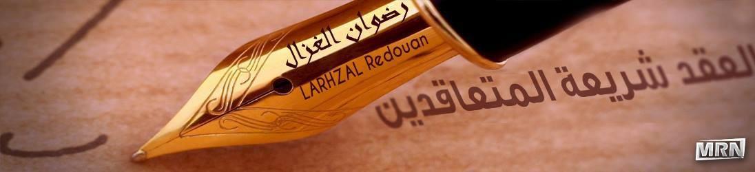 Redouan Larhzal